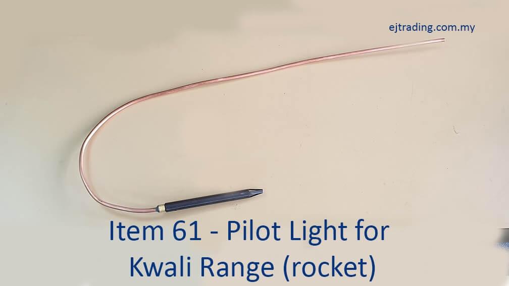 Pilot Light for Kwali Range Rocket