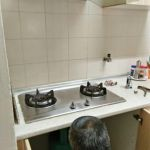 Faulty home kitchen gas stove inspection and repair
