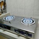 Kitchen Gas Stove Installation Service